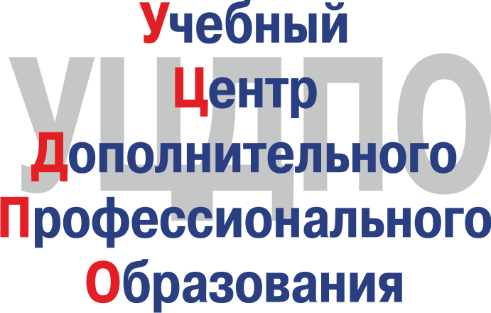 УЦДПО-лого