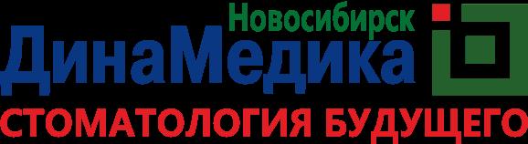 Логотип_ДИНА_СТОМАТОЛОГИ_БУДУЩЕГО