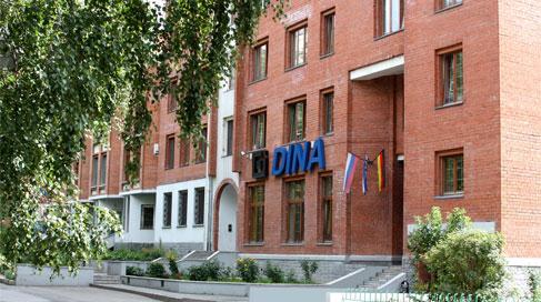 Дина-Медика Новосибирск